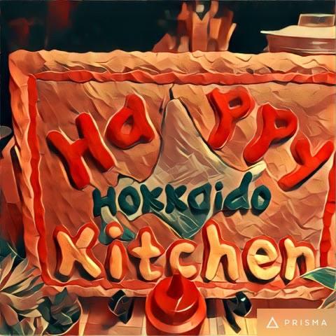 2-3-1_HappyHokkaidoKitcen