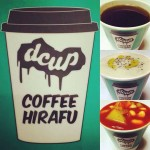 DCUP coffee1
