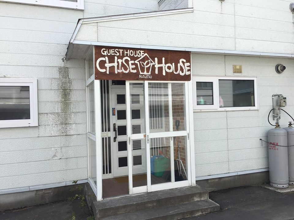 chisehouse