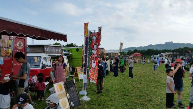 Love-Toya-2016-food-vendors