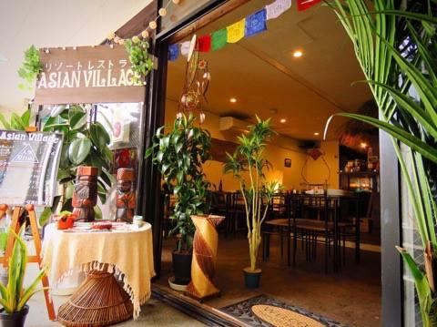 1-2_Asian Village